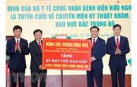 越南国会主席王廷惠赴义安省考察调研