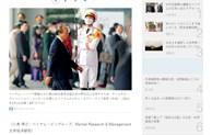 日本专家:日本应加强与越南新政府的关系