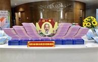 """""""全民盛会""""专题展在广宁省举行"""