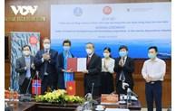 越南与挪威签署水产合作议定书