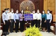 国家副主席武氏映春走访慰问和检查北宁和北江两省的防疫工作