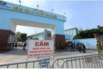 越南K医院自5月7日起实现全院封锁 防止新冠病毒蔓延