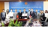 越南对智利的出口额首次超过10亿美元大关