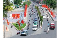 安江省将举行大型投资促进会议