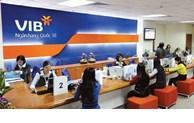 穆迪对越南四家银行作出信用评级