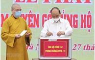 国家主席阮春福出席防控新冠肺炎疫情爱心捐款活动启动仪式