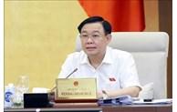 越南国会常务委员会第57次会议闭幕