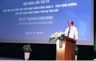 第25届东南亚-太平洋音像档案协会年会在河内举行