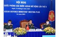 东盟是推动东盟防长扩大会与各对话伙伴国之间的密切合作的动力