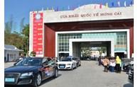 广宁省:在新冠肺炎疫情之下芒街口岸进出口贸易强劲增长