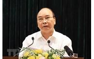 国家主席阮春福主持召开健全中央司法改革指导委员会的会议