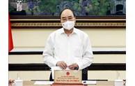 国家主席阮春福:在新形势下提高法院运作效率