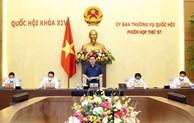国会常委会讨论第十五届国会第一次会议筹备工作