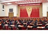 越南祝贺中国共产党建党100周年