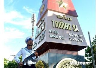越南要求有关各方不要采取使东海局势复杂化的行动