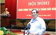 范明正总理:军队要坚持捍卫祖国独立主权和领土完整