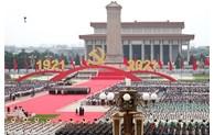 越共中央委员会致电祝贺中国共产党成立100周年