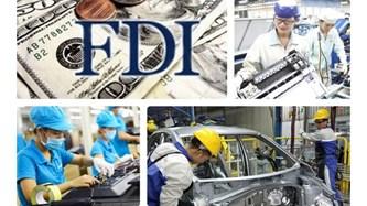 2021年前7个月越南外商直接投资到位资金增长3.8%