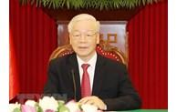 越共中央总书记阮富仲出席中国共产党与世界政党领导人峰会