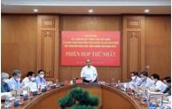 国家主席阮春福主持2030年越南社会主义法治国家建设和完善战略及2045年方向提案制定指导委员会第一次会议