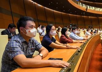 国会通过2021-2025五年经济社会发展计划的决议