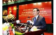 国会主席王廷惠视察越南国家居民数据中心