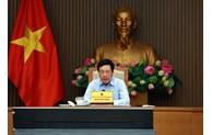 范平明副总理:核查、化解投资项目施工过程中遇到的障碍