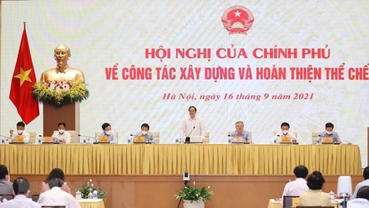 范明正总理主持召开了政府关于完善体制建设工作的会议