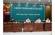 武德儋副总理要求坚江省尽快恢复新常态