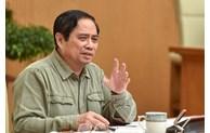 范明正总理主持召开新冠肺炎疫情防控工作国家指导委员会会议