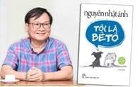越南著名作家阮日映作品《我是贝托》即将在韩国出版
