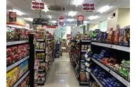 前8个月胡志明市消费价格指数同比上涨2.51%