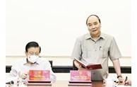 阮春福主席主持召开中央司法改革指导委员会运作模式完善会议