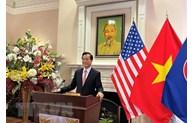 越南感谢美国援助越南应对新冠肺炎疫情