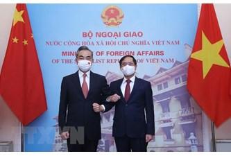 越南外交部长裴青山与中国国务委员、外交部长王毅举行会谈