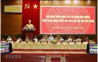 越共中央总书记阮富仲出席全国各内政机关会议
