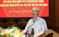 阮富仲总书记:内政机关在保护人民、党、国家和制度中发挥核心作用