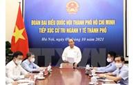 国家主席阮春福会见胡志明市卫生部门选民