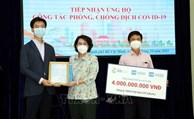 韩国驻胡志明市总领事馆支援胡志明市疫情防控工作