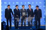 越南将举办数字会议和全球数字展