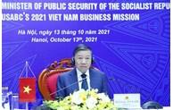 促进越南和美国的经贸合作关系