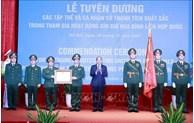 胡志明市人民议会第三次会议讨论和通过各项重要决策