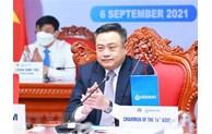 越南国家审计署已出色完成 2018-2021年ASOSAI主席工作任务