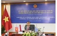 越南与乌拉圭进一步推动双边经贸合作
