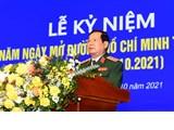 海上胡志明小道永远是越南军民的骄傲