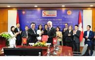瑞士援助越南500万法郎 用于改善贸易政策和促进出口