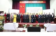 发挥越南和朝鲜人民之间的桥梁作用