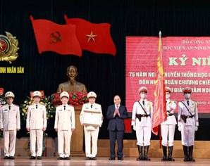 阮春福主席:人民安全学院要大力创新思想和行动为维护国家安全和社会秩序作出贡献