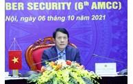 促进东盟地区网络安全合作战略