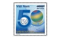 """越南发行""""UPU国际少年书信写作比赛50周年""""纪念邮票"""
